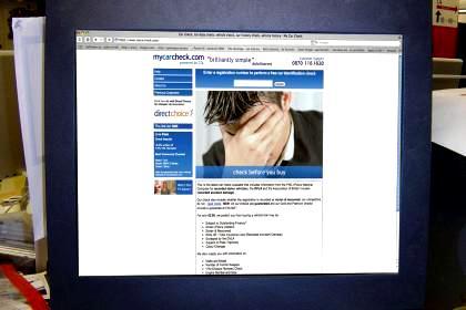 Что такое проверка HPI?