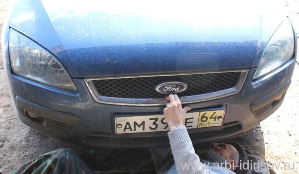 Замена Замка Капота Форд Фокус 1