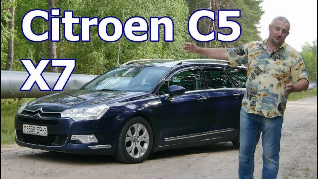 Citroen C5 Tourer Технические Характеристики