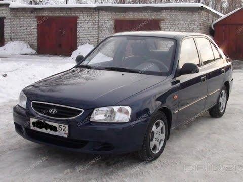 Hyundai Accent 1996 Технические Характеристики