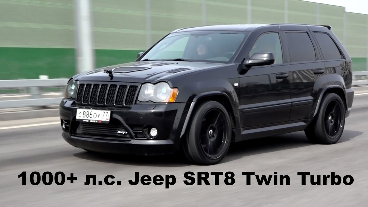 Jeep Grand Cherokee Srt8 Hellcat Характеристики