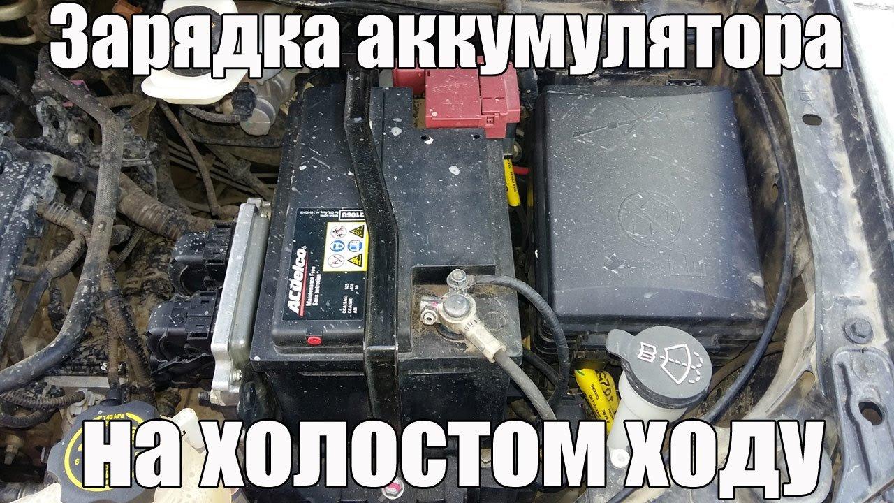 Какое напряжение должен давать генератор