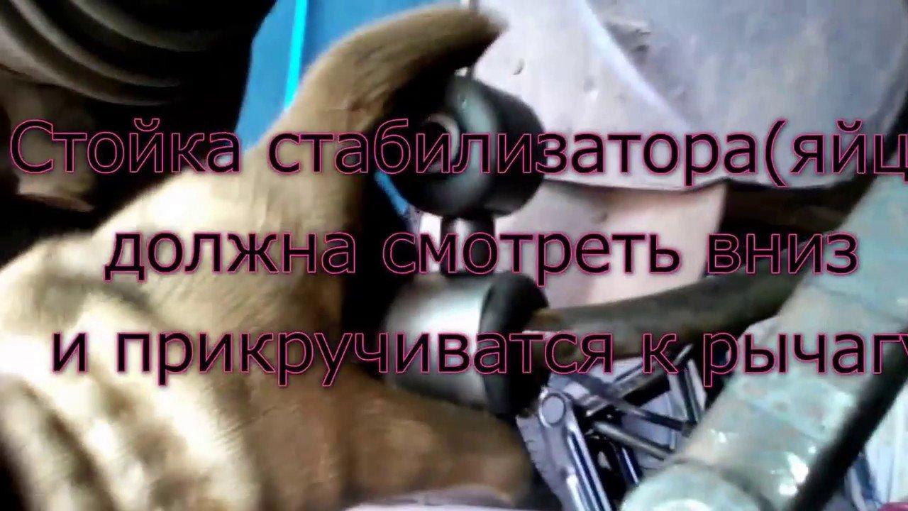 zamena sajlentblokov na vaz 2114 - Что такое ромашки на ваз 2114